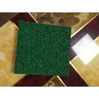 彩色橡胶地板 现铺EPDM橡胶地面 操场运动塑胶跑道材料