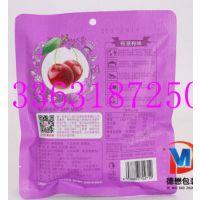 提供蜂蜜樱桃干三边封尼龙包装袋果干铝箔卷膜