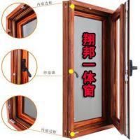 断桥铝金刚网一体窗|断桥铝窗|窗纱一体窗|节能门窗|铝合金窗|防护窗