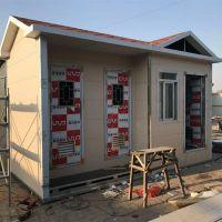 景区环保卫生间 移动公厕 环保生态厕所 旅游景点公共厕所
