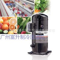 乳制品生产设备制冷压缩机-谷轮涡旋式压缩机ZB220KCE-TWM-550