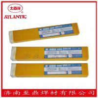 CHE506 、J506、E7016非合金钢焊条
