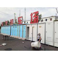 黄石优百-23公共厕所出租出售低价促销 !