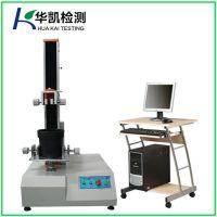 盐城华凯HK-302塑料材料拉力试验机厂家 价格