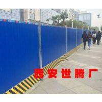陕西围挡货源厂家、铁质拆装围挡、钢材建筑围墙