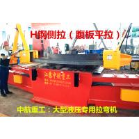 江苏中航重工 铝合金拉弯机 厂家
