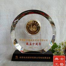 济宁市制作周年庆典纪念礼品的厂家,公司成立周年留念礼品,公司答谢晚宴小礼品定制