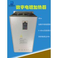 进口取代国产的40kw采暖电磁加热器 汇凯节能电磁加热器 工业节能供热加热设备