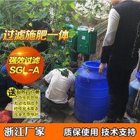 杭州施肥机厂家 浙江茶叶水肥一体化老百姓用简单实惠铁罐双过滤