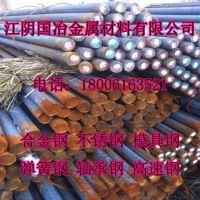 扬中市淮钢现货35CrMoA大规格锻圆