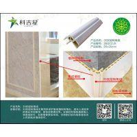 江西竹木纤维集成墙板——墙面装修新势力 0代理加盟费 实力厂家 供货无忧