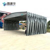 杭州下城区定制伸缩大篷物流仓储篷膜布推拉棚移动式雨棚大型活动雨蓬