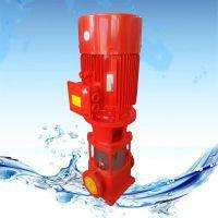 安徽省消防泵价格XBD12.6/15-80*9消火栓 喷淋泵 稳压设备 控制柜
