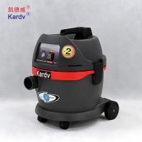 凯德威工业吸尘器干湿两用型GS-1020家庭酒店宾馆工厂车间等适用