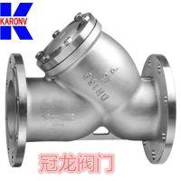 GL41W-16P不锈钢Y型过滤器型号,上海冠龙阀门过滤器具体价格