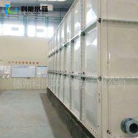 直销smc/GRP/FRP玻璃钢保温水箱 消防人防水箱 组合式玻璃钢水箱