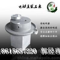 xl-80商用石磨豆浆机 热销豆浆机 原生态石磨机 纯天然石材