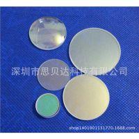 思贝达厂家直供激光焊接保护片