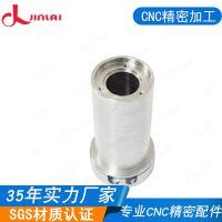 压铸厂提供专业铝锌合金压铸低压铸造加工 精密锌合金压铸加工定做定制