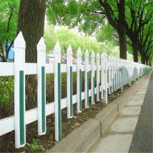 钿汇鑫筛网主打产品园艺护栏pvc塑钢草坪围栏别墅草坪园艺栅栏