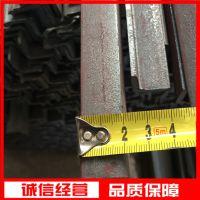 供应Q235热轧小规格角铁厚度均匀2#长期销售20*3