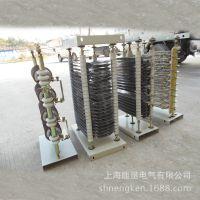 长期供应RT11-6/1B 2.2KW起重电动机用起动调整电阻器 上海能垦起动电阻器