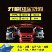 国际快递ups海运台湾集运货代e邮宝国际货运美国海运货运代理ems