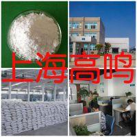 无水硼砂  国标质量 品质保证 无水硼砂  厂家直销 仓库现货 山东