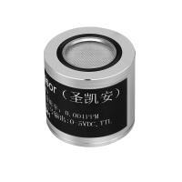 气体传感器厂家定制数字信号集成开发PPM级高精度模组