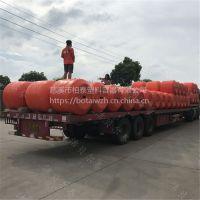 柏泰塑料科技环保型拦污塑料浮筒拦浮萍设备