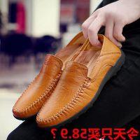 夏季豆豆鞋真皮韩版休闲中年男皮鞋百搭软底懒人鞋一脚蹬潮男鞋子