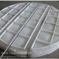 烟囱烟气除雾废气过滤丝网除沫器 不锈钢 PP塑料材质 安平上善