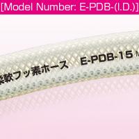耐压高纯度氟软管E-PDB(多图)日本HAKKO EIGHTRON原装进口非PVC树脂材料