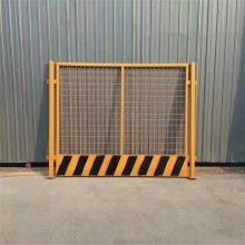 安全防护栏,基坑临时护栏,施工护栏厂家