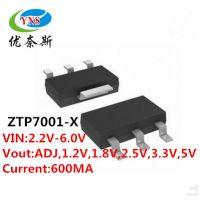 供应ZTP7001-S 降压IC