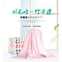 厂家直销中国结竹纤维浴巾素缎彩格浴巾成人情侣浴巾2237批发可一件代发