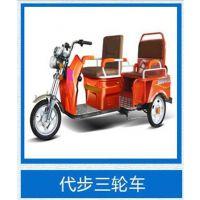 代步电动车|绿福源代步电动车|代步电动车批发