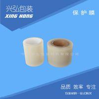 防静电透明保护膜 可定制 PE金属保护膜 厂家直销