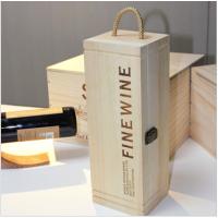 新款桐木红酒木盒 双支红酒葡萄酒包装盒木盒定做