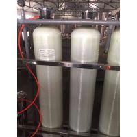 出售工业小型水处理设备 反渗透水处理设备报价