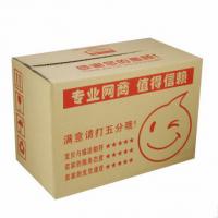 彩箱厂批发定做礼品瓦楞纸箱大型彩盒定制服装飞机盒印刷包装盒 修改
