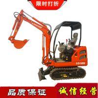 园林小型挖坑机山鼎厂家 耐用小型挖机规格