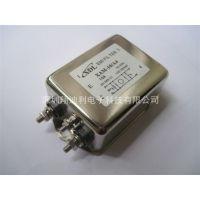 XDL EMI高性能电源滤波器 XAM-20/A4 20A 全新原装正品现货