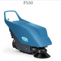 供应微型手推式扫地机菲迈普多功能洗扫一体FS50 B全铝底盘刷地机