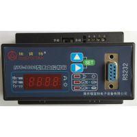 天文控制器ATC-3000 ATC-9000