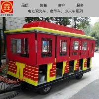 无锡厂家电动观光车、小火车自卷式遮阳帘和透明遮雨帘