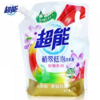 睿哲包装 优质洗衣液包装袋 定制厂家 洗衣液袋子