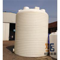 30吨中水回用水箱 30吨循环水箱