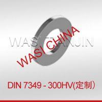 DIN7349重型垫圈_DIN7349加厚垫圈