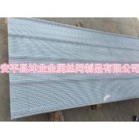 安平县坤业金属丝网制品爬架安全网圆孔网厂